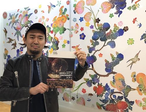 「越後妻有 雪花火/Gift for Frozen Village 2017  -花火と光のアート彩る、雪の夜、一瞬の光芒-」 キャスティング