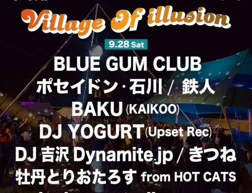 中津川 THE SOLAR BUDOKAN 2019  Village Of illusionの出演者発表!