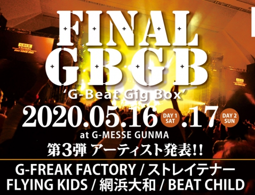「FINAL GBGB 2020 'G-Beat Gig Box」'に 第3弾出演アーティストとして、G-FREAK FACTORY、ストレイテナー、 FLYING KIDS、網浜大和、BEAT CHILDの出演が決定。