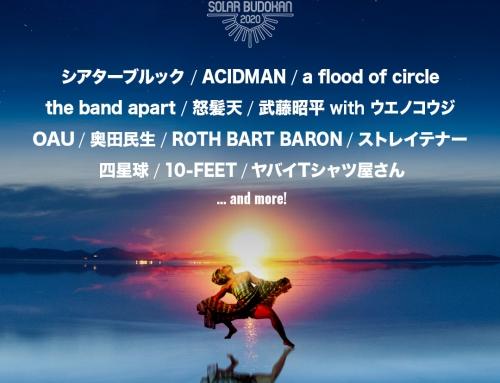 THE SOLAR BUDOKAN2020第三弾アーティスト発表!!