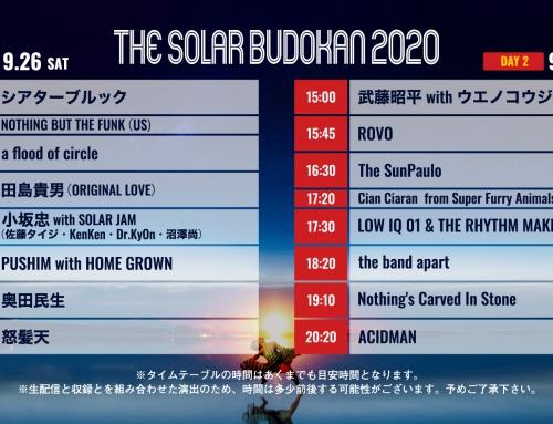 THE SOLAR BUDOKAN 2020 配信1週目のタイムテーブルが発表!!