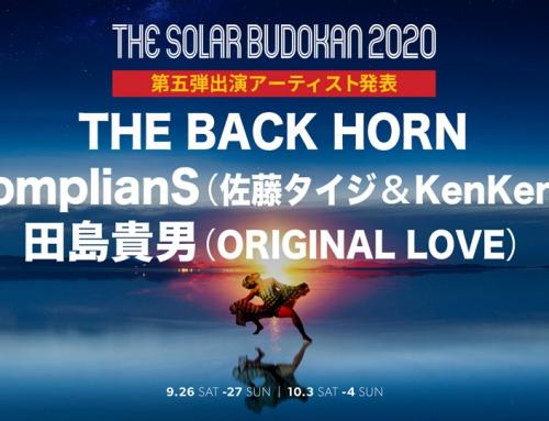 THE SOLAR BUDOKAN 2020 第五弾アーティスト!!