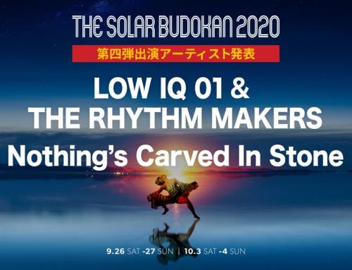 THE SOLAR BUDOKAN 2020 第四弾アーティスト発表!!